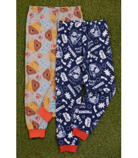 Set 2 Perechi de Pantaloni Pijama Thomas