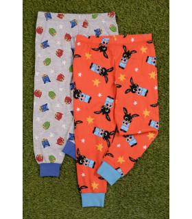 Set 2 Pantaloni de Pijama Bing