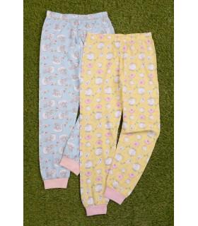 Set 2 Pantaloni de Pijama George