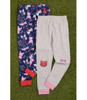 Set Pantaloni de Pijama Little Dog