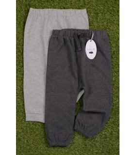Set Pantaloni de Trening 2 Piese